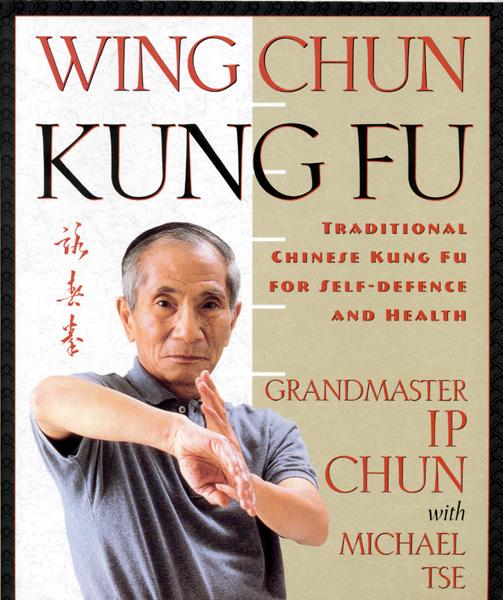8. Wing Chun Warrior